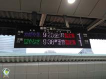Japon_dia1_hakodate_02