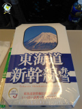 Japon_dia1_hakodate_05