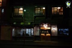Japon_dia1_hakodate_17