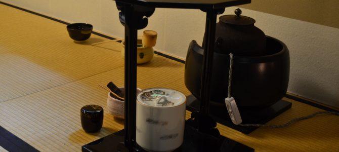 Japón día 7: Ceremonia del té en Kyoto