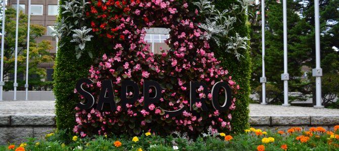 Japón día 2: de Hakodate a Sapporo