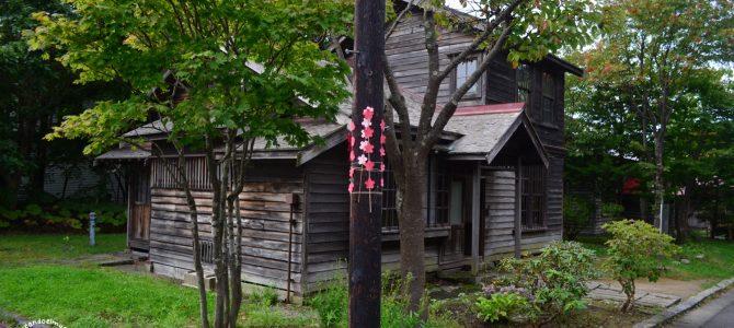 Japón día 3: Historical Village y preciosas vistas de Sapporo