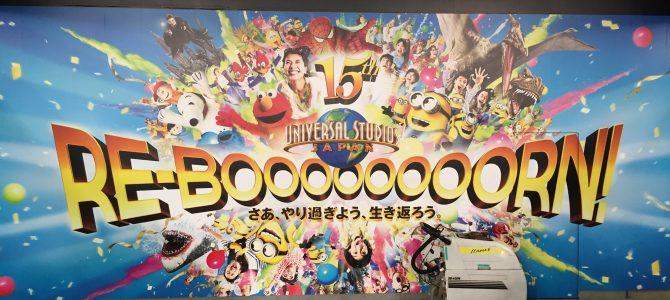 Japón día 8: Consejos para visitar Universal Studios Japan