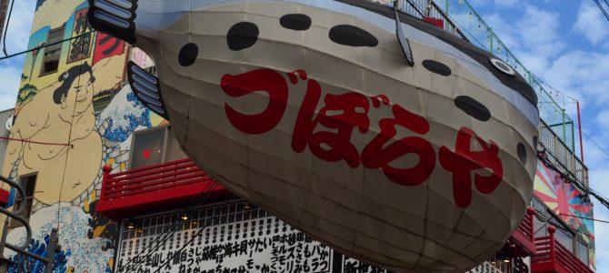 Acuario de Osaka, Shinsekai y sushi | Japón día 11