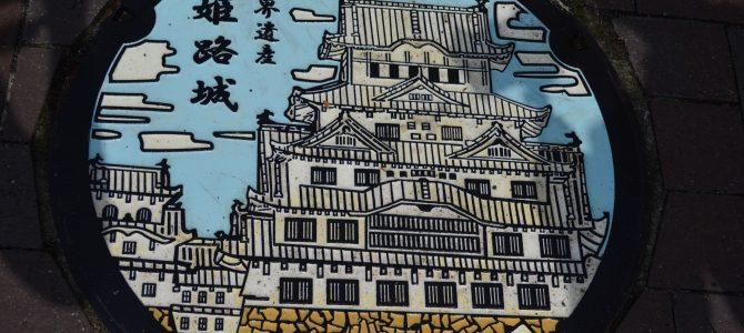 Himeji y cena en Hiroshima | Japón día 14