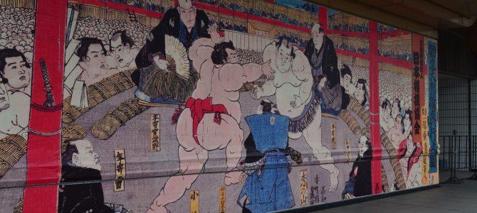Tokyo, llegada a la capital | Japón día 17