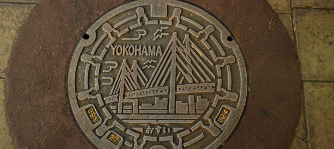 Yokohama, museo del Ramen | Japón día 18