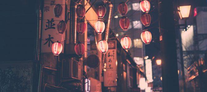 Paseando por Ueno, Tokyo | Japón día 20